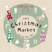 LECTクリスマスマーケット
